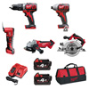 Milwaukee 5 Piece Combo Brushed Tool Kit M18BPP5A-402B